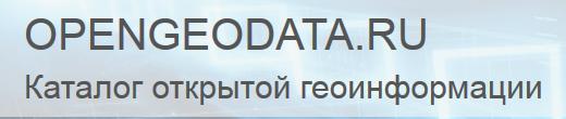 opengeodata